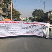 اعتراض یک استاد دانشگاه در کابل